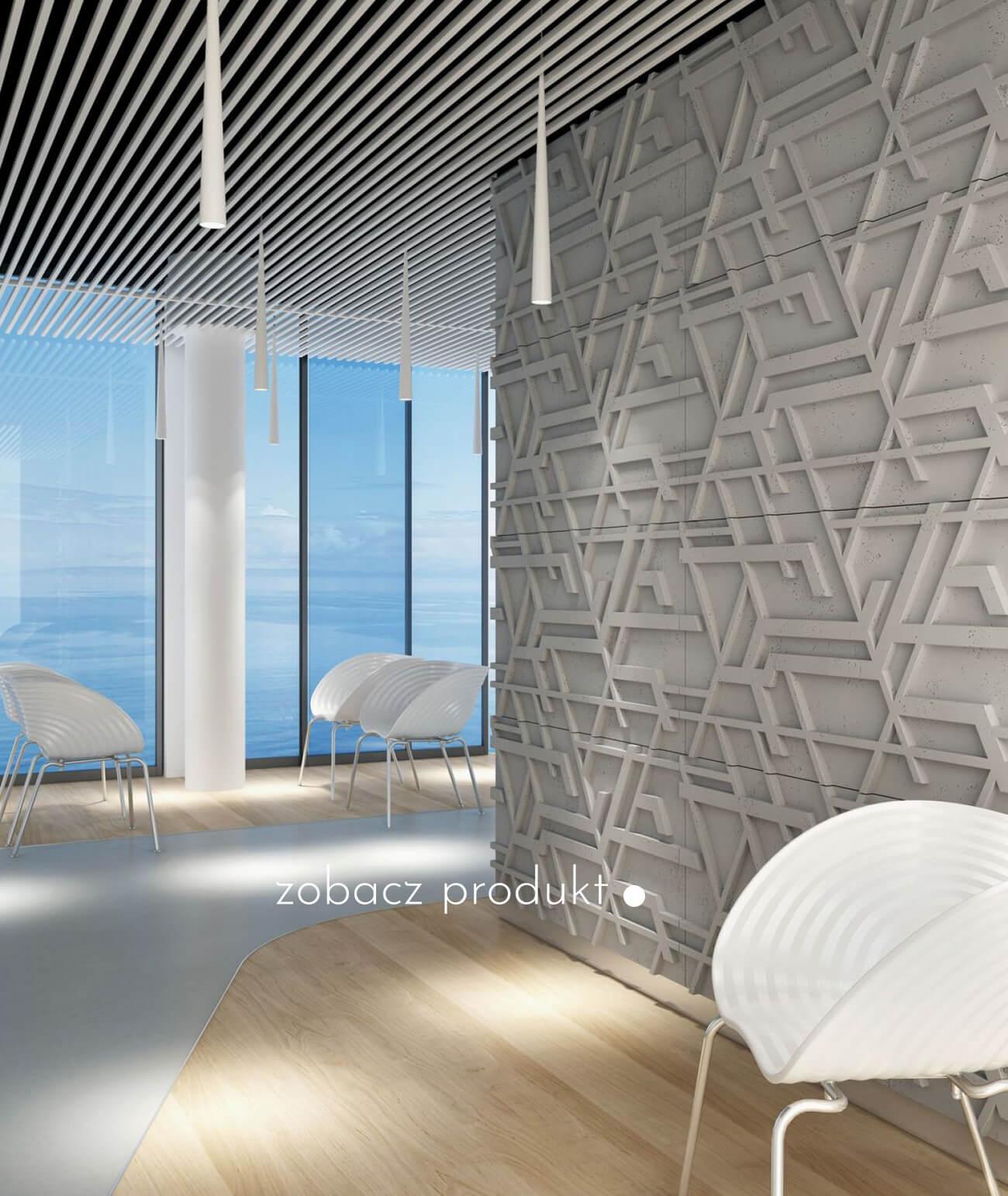 panele-betonowe-3d-scienne-i-elewacyjne-beton-architektoniczny_890-19837-pb27-s95-jasny-szary-golabkowy-kor---panel-dekor-3d-beton-architektoniczny-panel-scienny