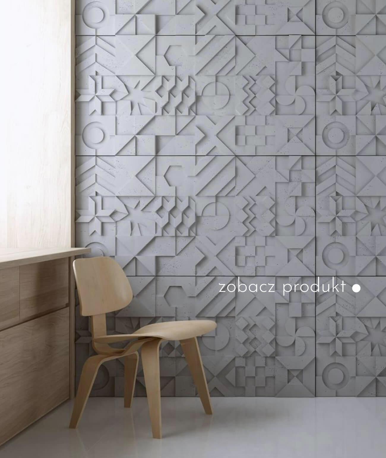 panele-betonowe-3d-scienne-i-elewacyjne-beton-architektoniczny_452-2437-pb12-s96-ciemny-szary-ikon---panel-dekor-3d-beton-architektoniczny-panel-scienny
