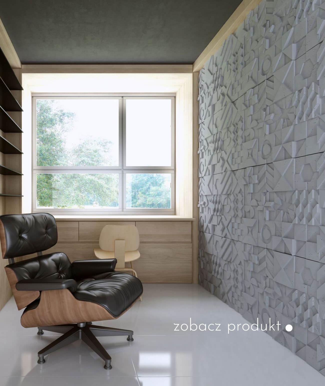 panele-betonowe-3d-scienne-i-elewacyjne-beton-architektoniczny_451-2434-pb12-s95-jasny-szary-golabkowy-ikon---panel-dekor-3d-beton-architektoniczny-panel-scienny